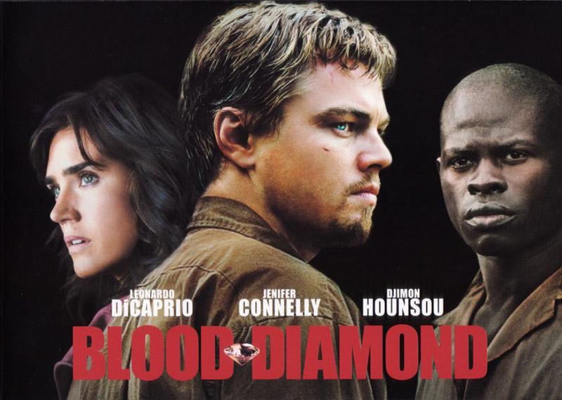 輝きの裏にある人間の欲深さをみた、映画「ブラッド・ダイヤモンド」