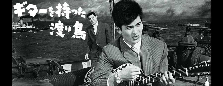 5.1 小林旭「ギターを持った渡り鳥」