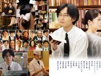 日本アカデミー賞、最優秀賞受賞の映画「舟を編む」で知った辞書の作り方